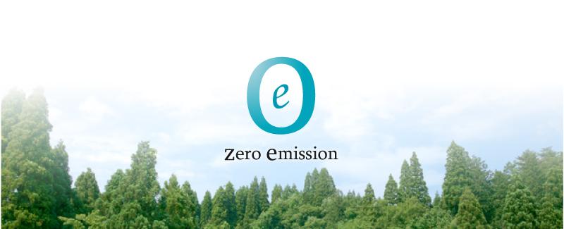 環境配慮型のアクアス5